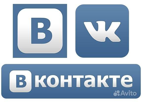 Обучение пользованию социальной сети ВконтактеТемы обучения:1)