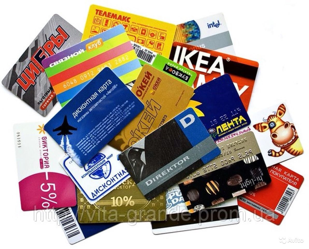 Заказать пластиковую карту mastercard Когалым