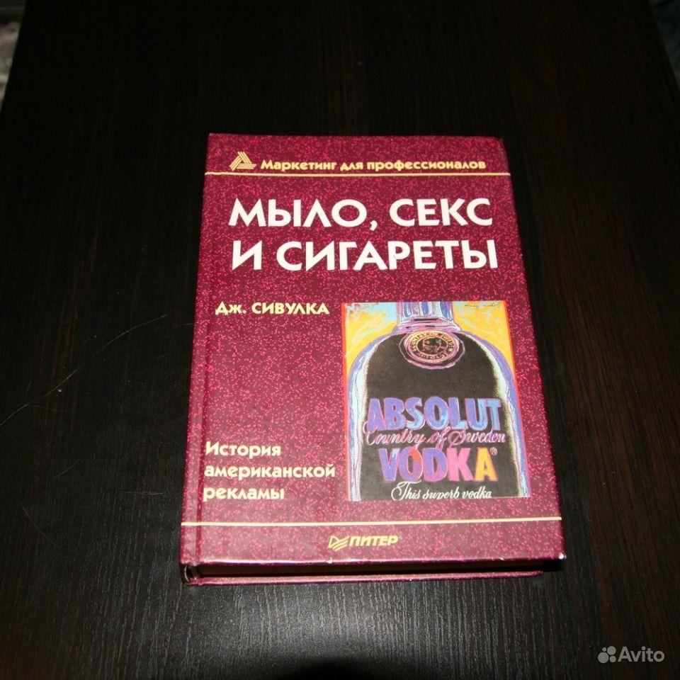 sivulka-milo-seks-i-sigareti