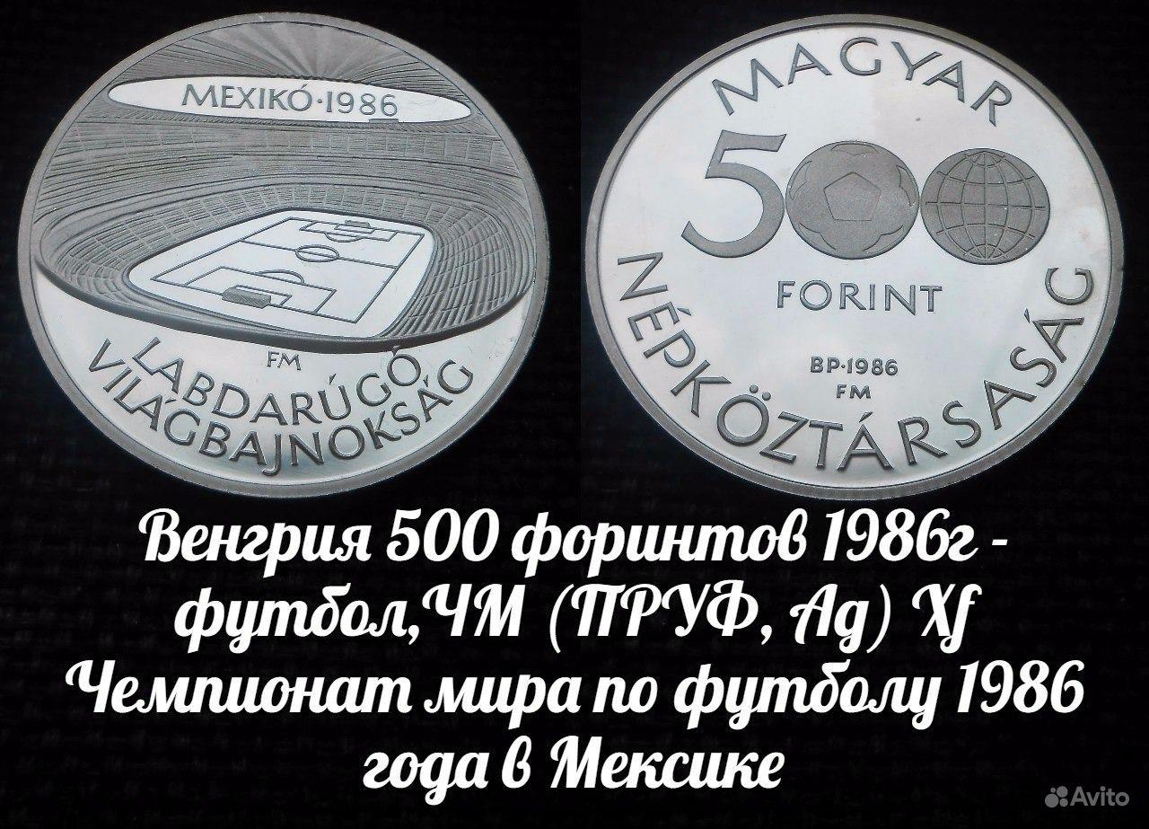 Россия венгрия 1986 23 фотография