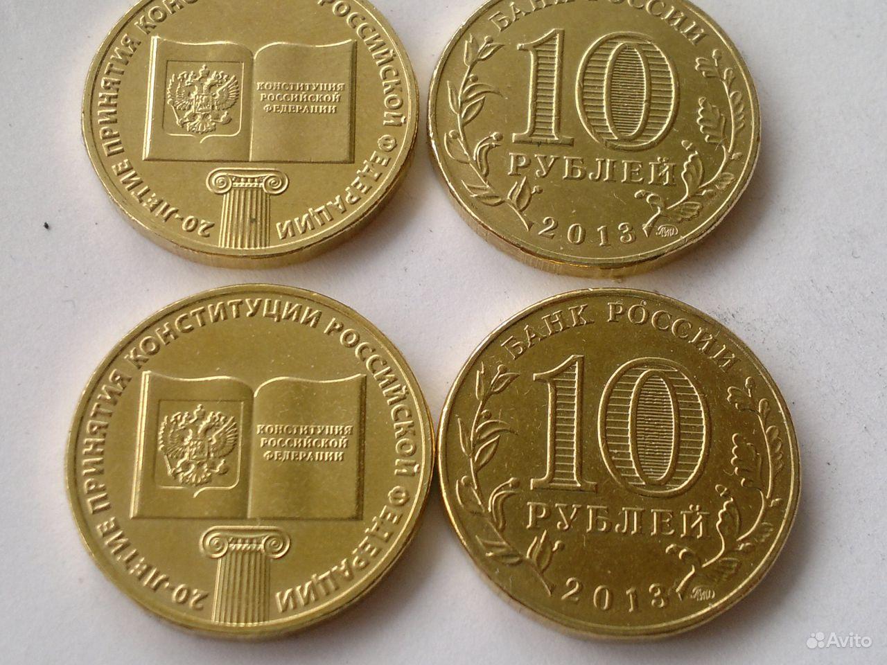 Купить юбилейные монеты 10 рублей серии древние города россии в интернет-магазине spbmoneta памятная юбилейная