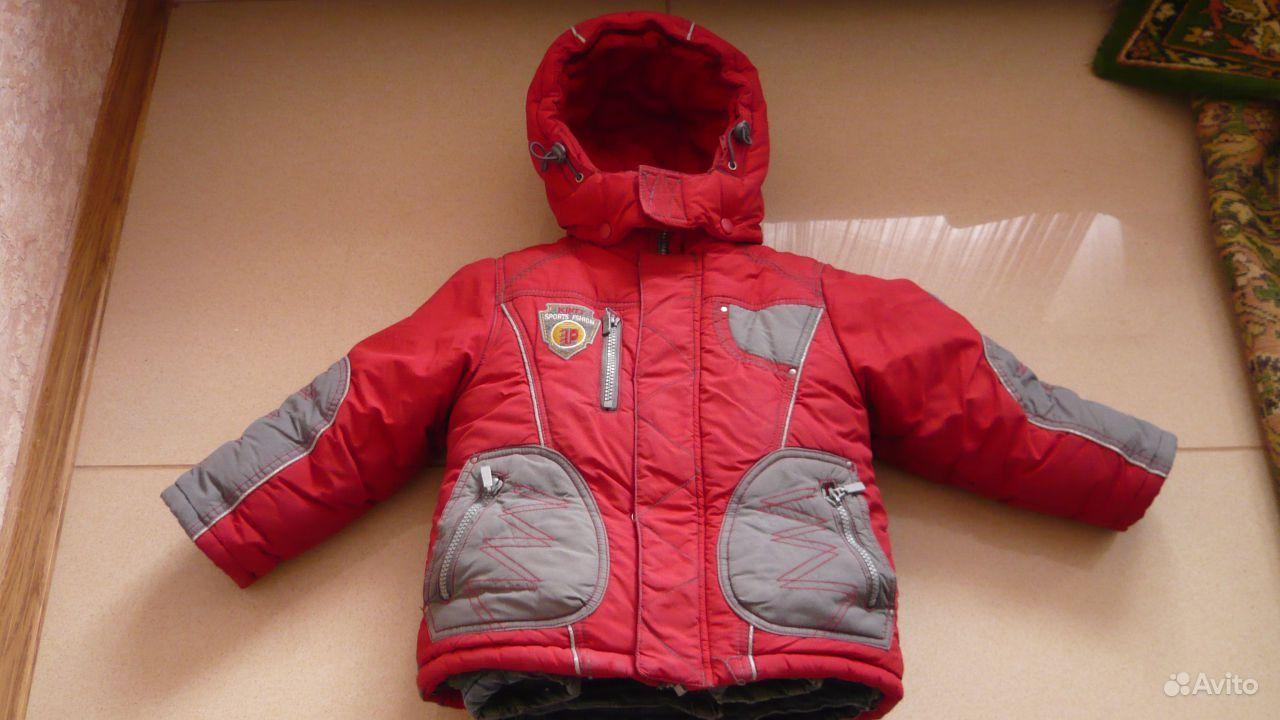 Детская Одежда Купить Пермь Пермь