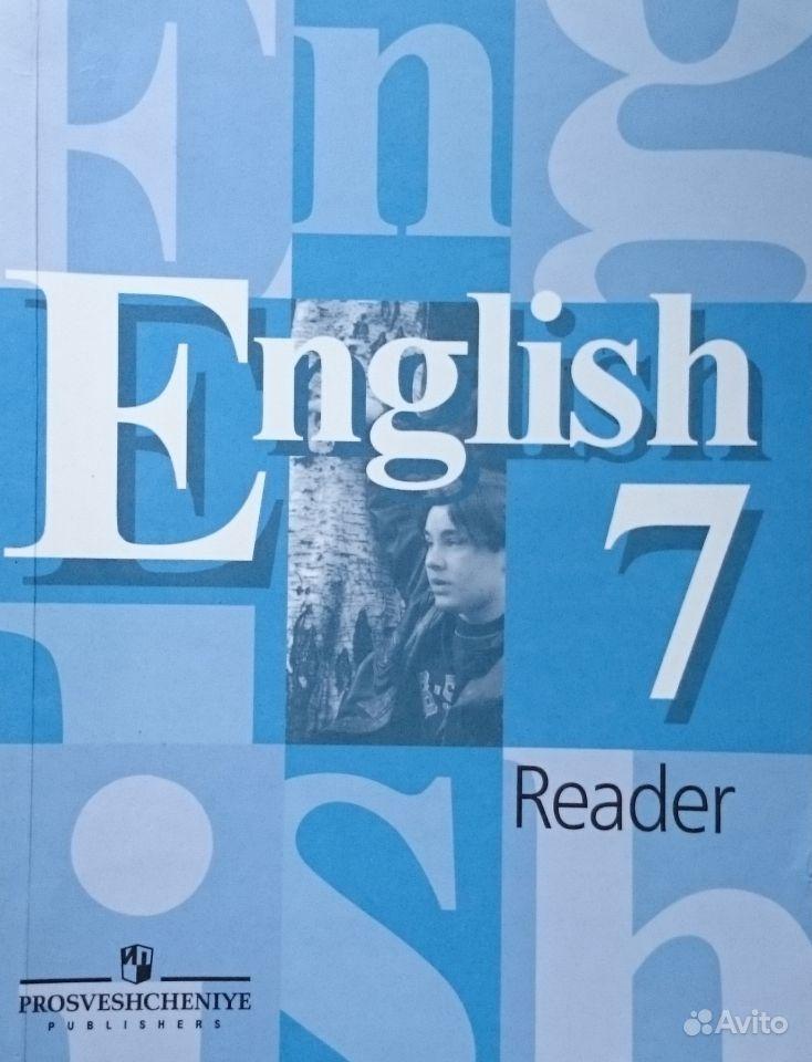 Учебник экономики 10-11 класс профильный уровень читать