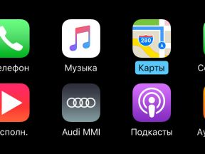 Активация CarPlay & Android Auto - опция для Audi