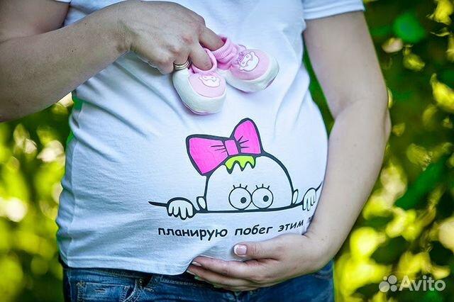 Надписи на животике беременной