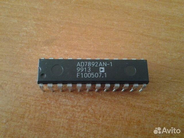 Продам микросхемы AD7892AN-1