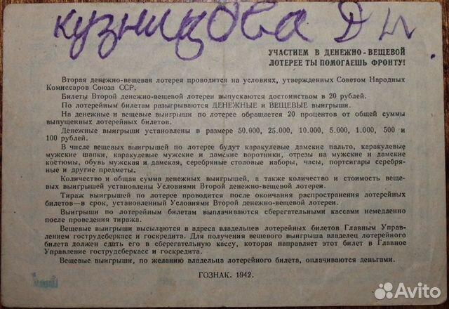 Редкие монеты Каталог - Coins-info ru