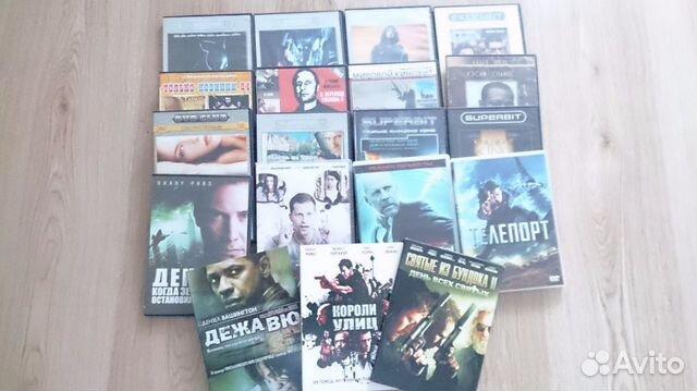 DVD диски с фильмами 89521002951 купить 1