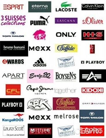 Дешевые Марки Одежды С Доставкой