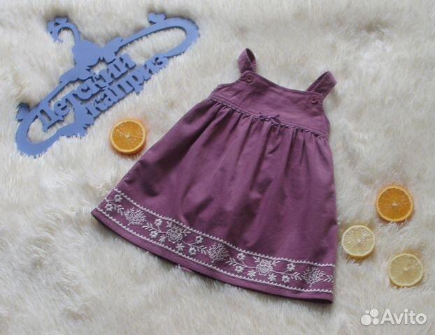 Авито брендовая одежда для девочек