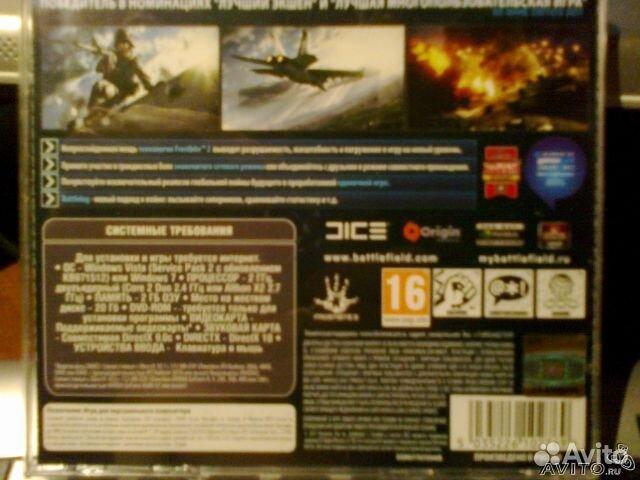 Other Генератор ключей для Battlefield: Bad Company 2Генератор ключей для B