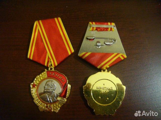 №3 Орден Ленина