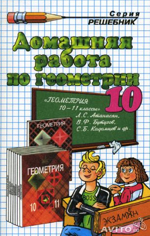 Гдз по математике 6 класс виленкин 1229