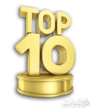 топ 10 по интернету: