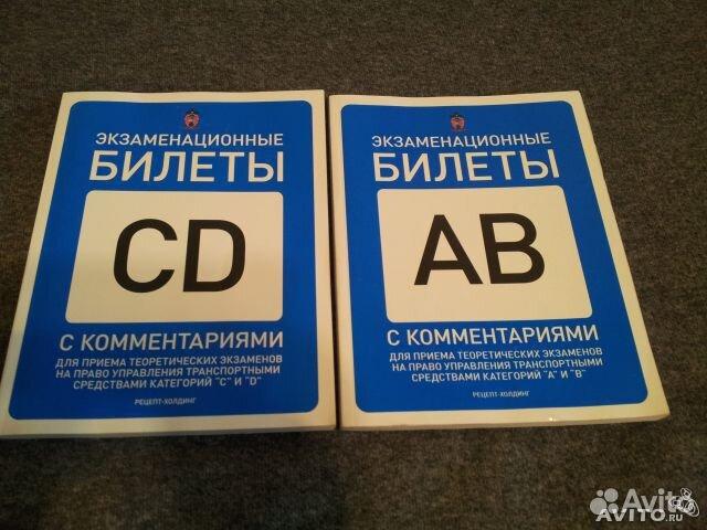 билеты ав категории: