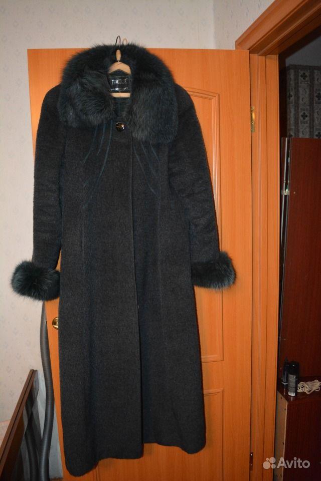 Женская одежда прокопьевск каталог товаров