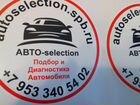 Наклейки на автомобиль (индивидуальные) под заказ