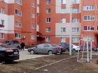 1-к квартира, 39 м², 8/9 эт.