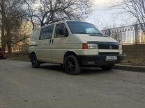 Транспортер с пробегом в ростовской обл регулировка ленточного транспортера роликами