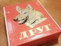 Купить сигареты на авито в челябинске оренбург сигареты купить оптом цены