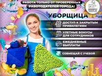 Работа с ежедневной оплатой для девушек в омске работа онлайн баймак