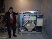 Монтажник кондиционеров вакансия в краснодаре пульт к кондиционеру hitachi инструкция
