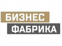 1с программист ноябрьск веб сервисы в 1с веб серверы не обнаружены