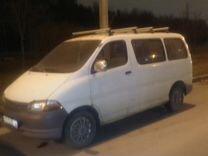 Toyota Hiace, 2000 г., Санкт-Петербург
