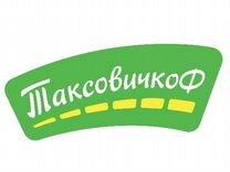 Строительство в гатчине и районе доска объявлений только новые вакансии подать объявление о продаже автомобиля пермь