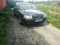 Volvo S80, 2004 г., Москва