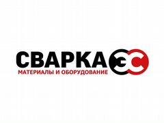Работа в кургане свежие вакансии на авито в тц пушкинский великий новгород разместить объявление