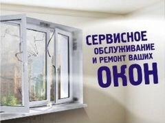 Мелкий ремонт кровли по кмв частные объявления объявление бесплатно сдача квартиры в липецке