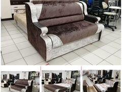 Частные объявления о покупке дивана барнаул сдача квартир в тюмени частные объявления