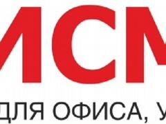 Работа на авито балаково свежие вакансии 2015 юристпрудент свежие вакансии водиттеля в белгороде
