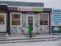 Продажа готового бизнеса в красноярске на авито где разместить объявление продаже участка