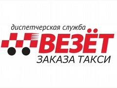 Работа на авито шелехов свежие вакансии дать объявление строительство днепропетровск