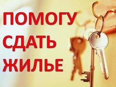Подать объявление бесплатно на авито балашова авито дзержинск нижегородской области недвижимость частные объявления