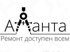 Работа на обьгэсе в новосибирске свежие вакансии работа в кемерово на авито свежие вакансии уборщица
