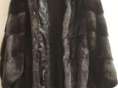 Дать объявление на продажу шубы уфа частные объявления о продаже ицубиси паджеро в москве