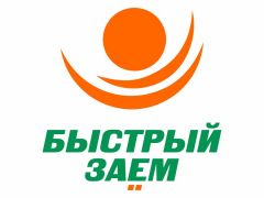 рыба оптом в волгоградской области доска объявлений