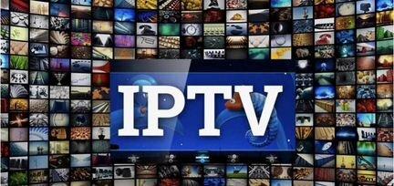 Iptv телевидение объявление продам