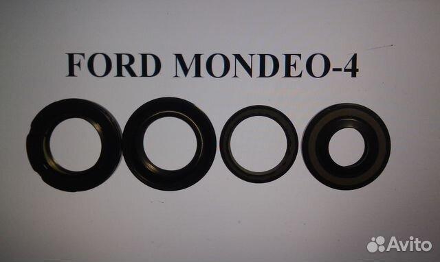 ремкомплект гур ford mondeo 4 #8