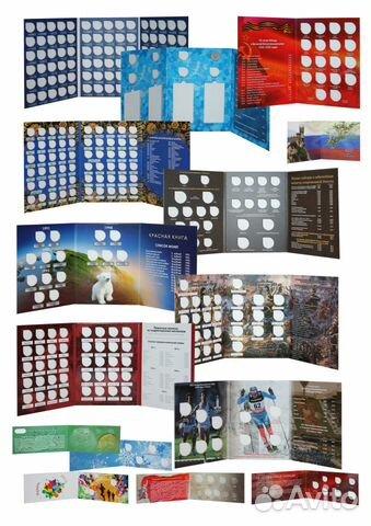 Производитель альбомы и планшеты юбилейные монеты 2012 года 2 рубля стоимость
