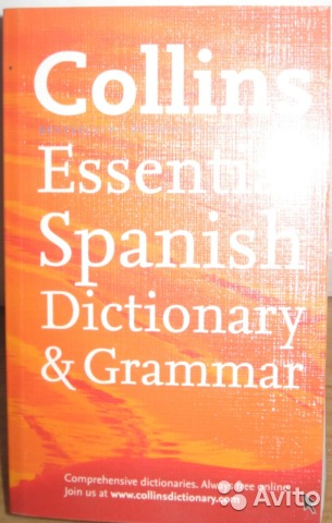 spanish an essential grammar Spanish adjectives are very similar to nouns, and often interchangeable with them you will find a complete reference about them in this section.