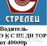 https://49.img.avito.st/640x480/2405201249.jpg