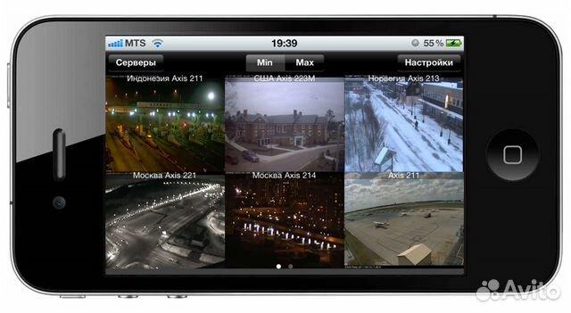 для производства могут ли следит через камеру андроид готовятся