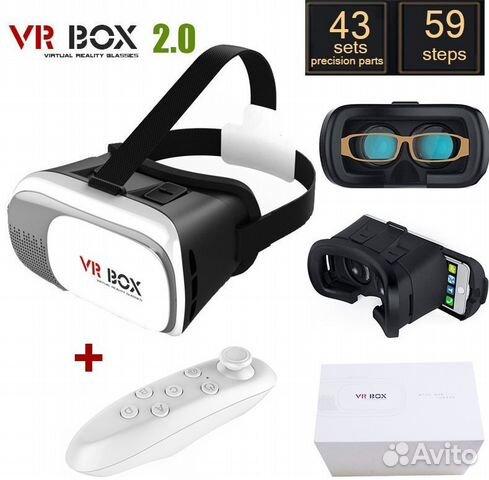 Купить виртуальные очки на авито в вологда недорогой fpv квадрокоптер