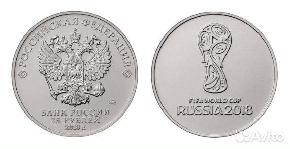 Монеты альбомы к ним 1 рубль в альбом