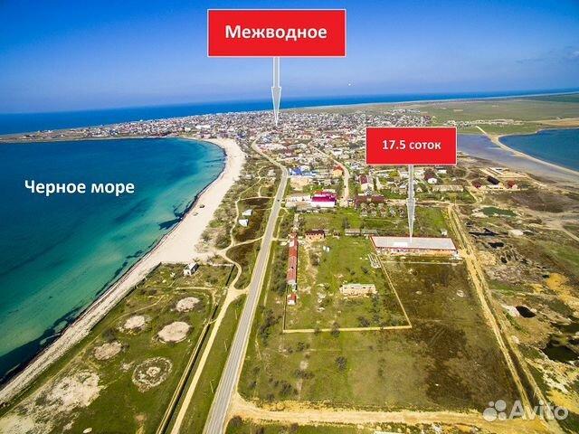 Межводное земельный участок цена