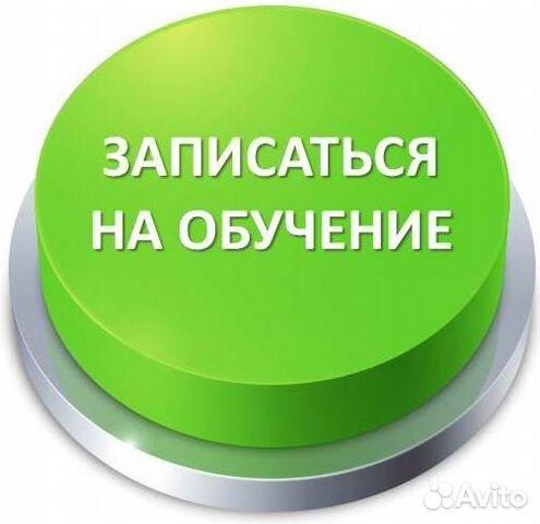 Объявления услуги по обучению колмово.ru свежие вакансии великий новгород